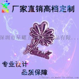 滴胶金属学生校徽校庆纪念金属徽章胸章定制logo