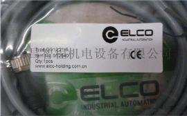 ELCO接近開關NI15-M30-OD6L