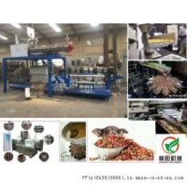 狗粮生产设备 狗粮生产机械 狗粮生产加工设备