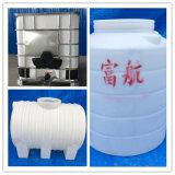 1吨塑料桶1吨水塔1吨立式储罐