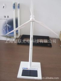 专业制作仿真风力发电机模型风能礼品批量定制
