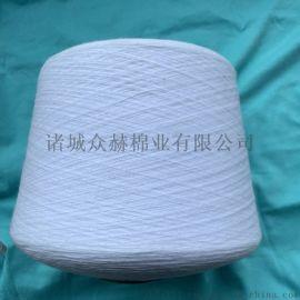 众赫腈棉纱21支32支腈棉纱线好品牌