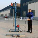 巨匠集团SJD-2B电动打井机可折叠的打水井设备