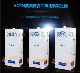电解式二氧化氯发生器/医院用二氧化氯发生器