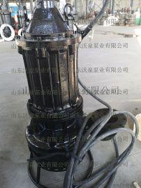 淮北高耐磨铁砂泵 无堵塞排泥泵 无泄漏粉浆泵