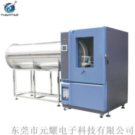 YSRT防水试验 广东防水试验 高品质防水试验箱