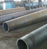 锥管 无缝锥管 可生产各种非标型号锥度管 可来图定制 乾启欢迎来电咨询定制