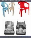 塑料模具椅塑料模具源头工厂