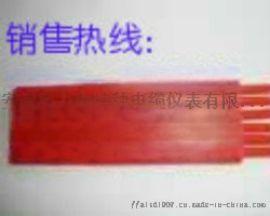 耐油耐高温硅橡胶扁电缆YFGB 5x1.5mm2