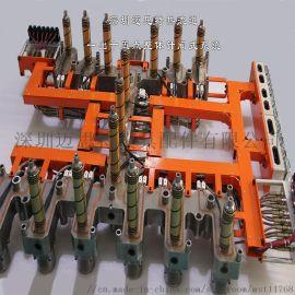 热流道系统;热流道模具;热流道温控箱