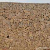 黄木纹虎皮石板岩不规则自然面石板 园林广场铺地碎拼