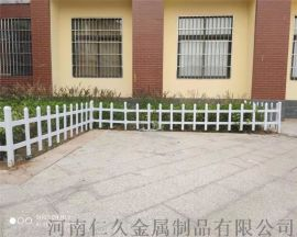 厂家pvc护栏围墙护栏 草坪塑钢护栏