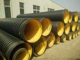 污水克拉管大口径dn800生产销售一体厂