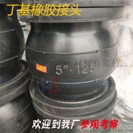 宏盛丁基橡胶接头耐腐蚀软接头可曲挠单球体橡胶膨胀节