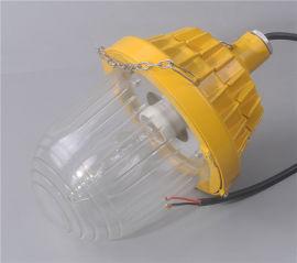 BPE8720防爆应急平台灯  节能防爆平台灯