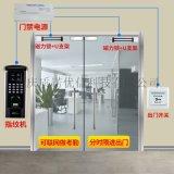 重庆办公室门禁 指纹密码玻璃门/木门/铁门