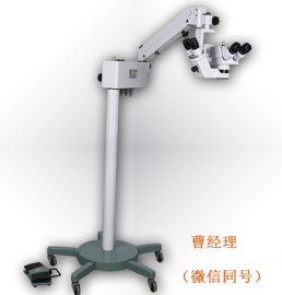 廠家直銷4B型手術顯微鏡