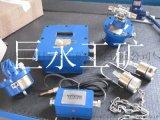 廠家直銷 礦用灑水降塵裝置 煤礦ZP127風水聯動噴霧裝置