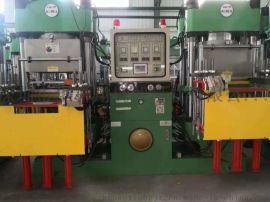 销售与收购二手硫化机 真空硫化机 厂家华科翔机械