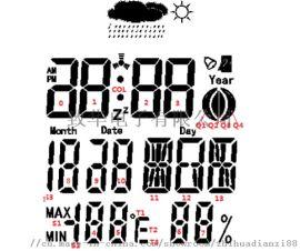 ZH-9803电子温湿度计IC