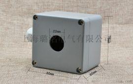 供应防水防爆铸铝按钮盒