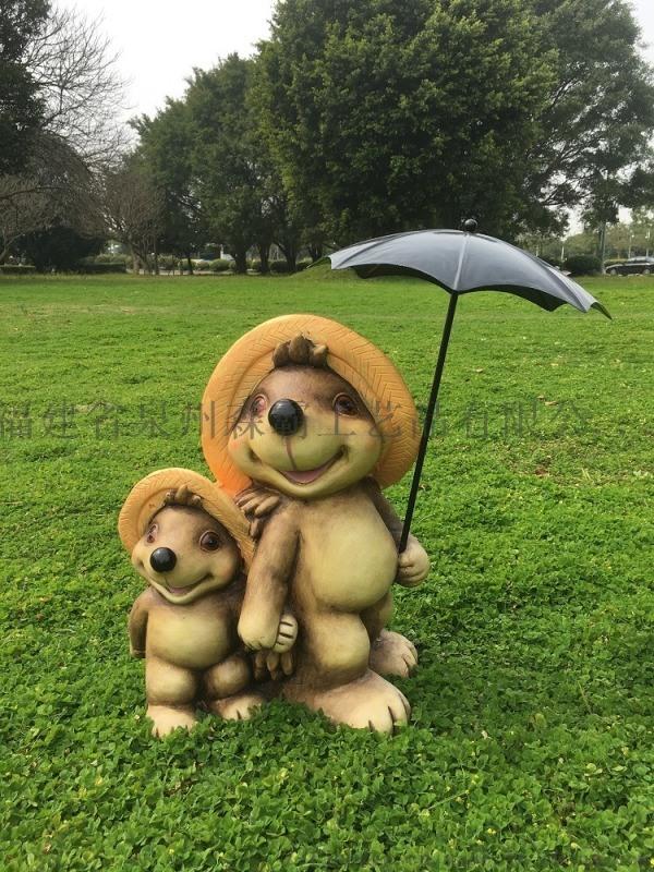 荆门卡通刺猬厂家 孝感园林摆件批发 景观动物雕刻