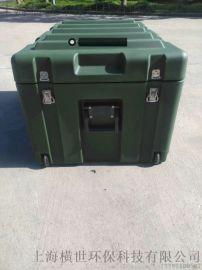 厂家定制设计生产滚塑**安全防护箱