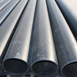 湖南PE给水管全新料给水管dn601.6MPa