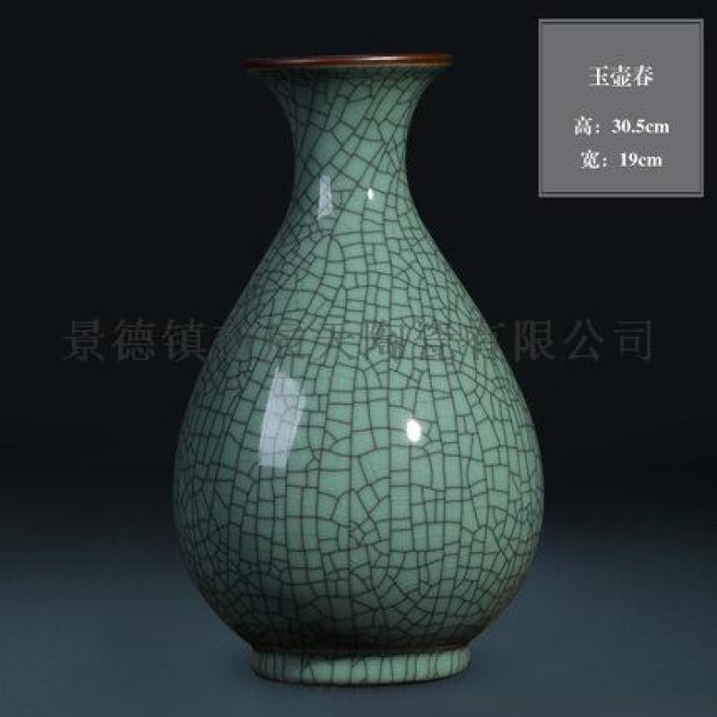 仿古做舊青花粉彩花瓶擺件 定製大師手繪陶瓷作品
