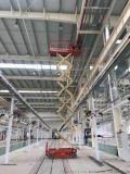 十堰12米升降机租赁  工作稳定