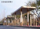 不锈钢公交站台候车厅护栏杆设施厂家