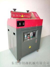 嘉兴热熔胶机,创越热熔胶,过胶机,EVA过胶机