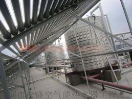 太阳能空气能光明新区公寓宿舍热水工程