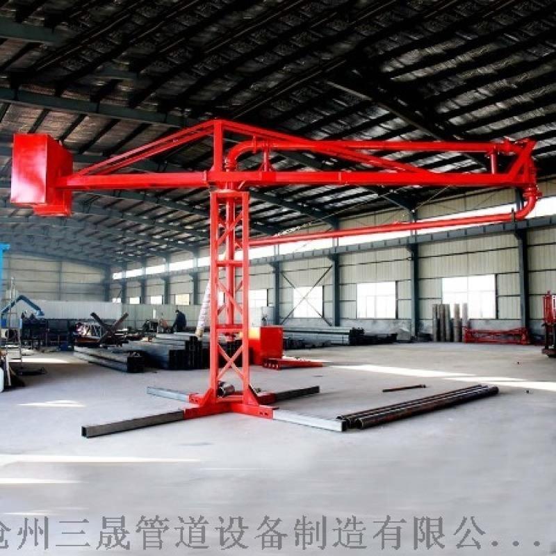 布料机打混凝土布机 高压管布料机长度