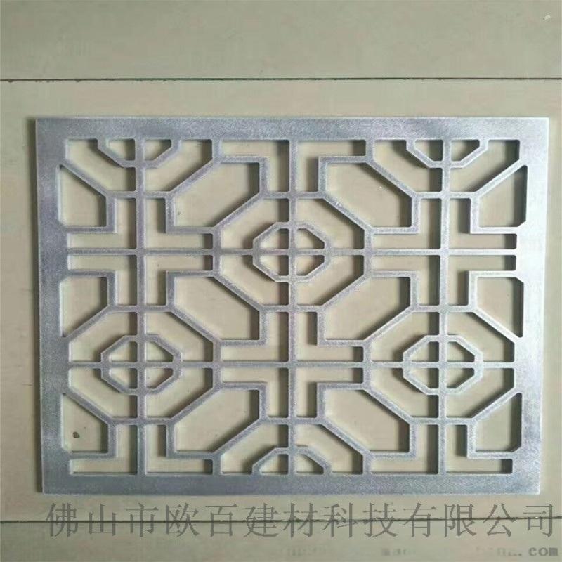 仿古铝窗花格 型材铝窗花隔断 仿木纹铝窗花