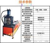 安徽淮南小導管衝孔機/小導管衝眼機多少錢
