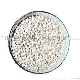PE发泡阻燃母粒 发泡均匀空调管用阻燃剂