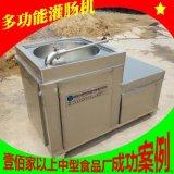 灌肠机厂家 商用不锈钢单管液压灌肠机