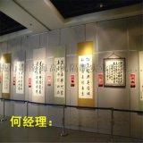 活动推拉可收藏展览板 移动折叠旋转展板