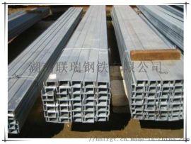 怀化热镀锌槽钢 国标镀锌槽钢 非标镀锌槽钢