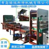 碳纖維數控模壓液壓機 碳纖維模壓成型機 可定製