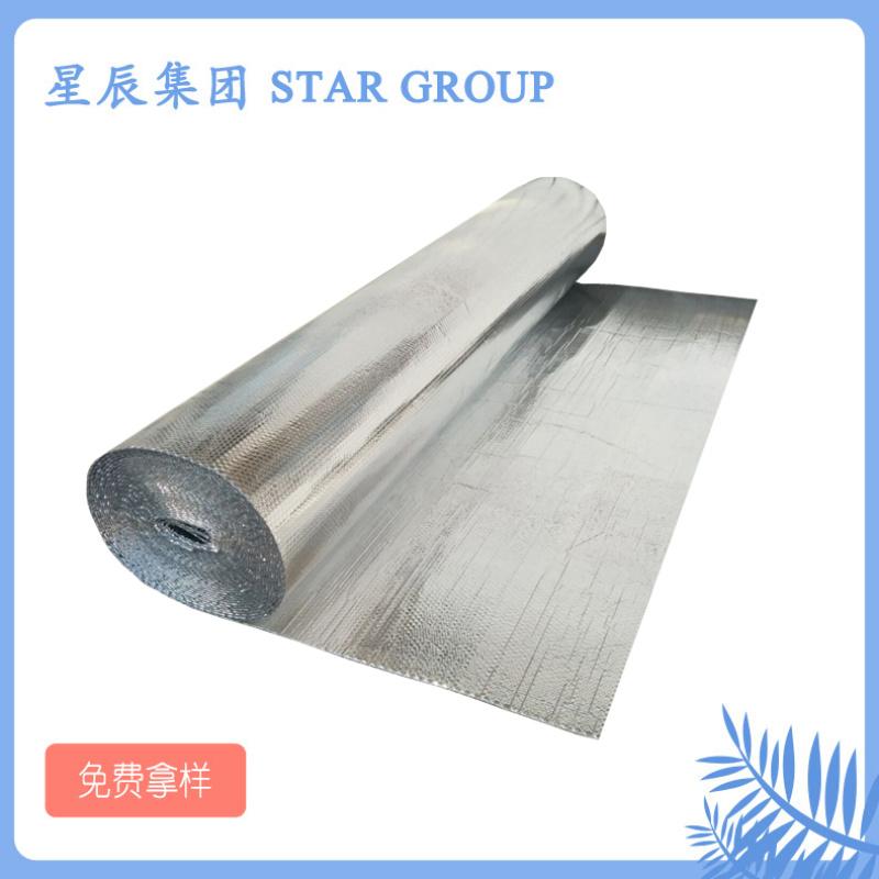 四川供应锅炉管道保温材料气垫隔热反对流层铝箔反射膜