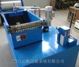 管加工中心车丝机乳化液处理装置改造