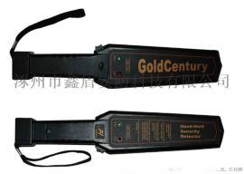 手持金属探测仪 手持金属探测仪价格参数