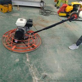 抹光机小型 整平机手扶式 建筑工地地面磨光机