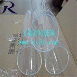 有机玻璃管Φ10X3X1000亚克力管、PMMA管