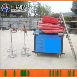 山东淄博市厂家地下车库用喷涂机非固化的加热拖桶器