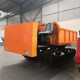 山地履带手推车 小型卸货机柴油自卸车农田肥料搬运车