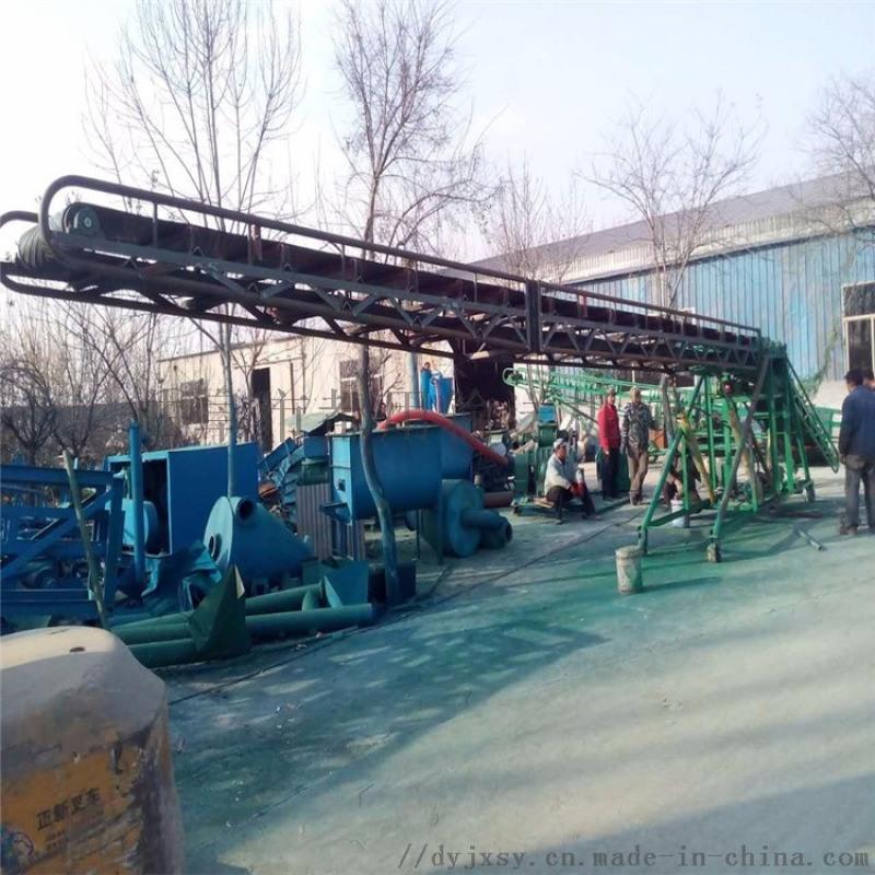 移动带升降皮带输送机 散料散粮装车用皮带机qc