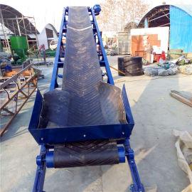 仓储装卸车用方管大架V型托辊皮带运输机Lj8